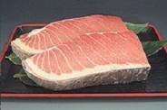 Cá Ngừ Bluefin