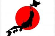 Thực Phẩm Nhật Bản